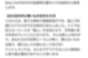 スクリーンショット 2020-01-22 13.20.41.png