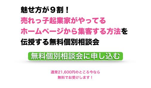 スクリーンショット 2020-01-21 14.04.44.png