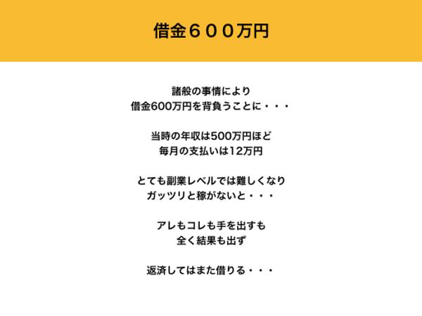スクリーンショット 2019-09-20 16.05.17.png