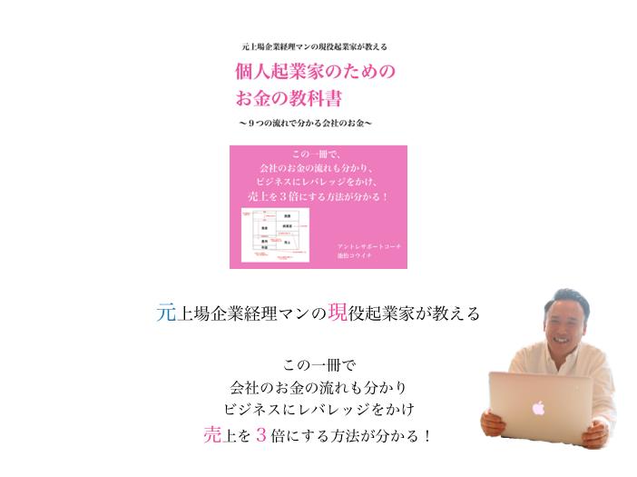 スクリーンショット 2020-10-11 10.42.04.png