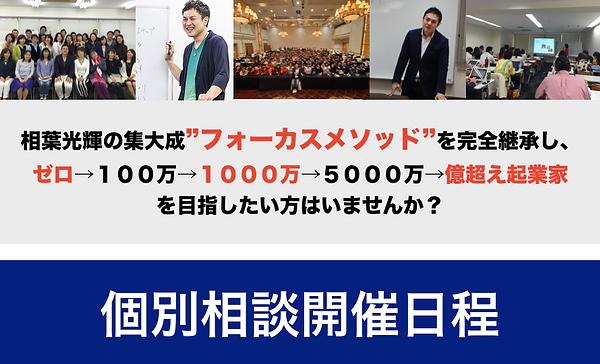 スクリーンショット 2020-01-22 13.16.23.png