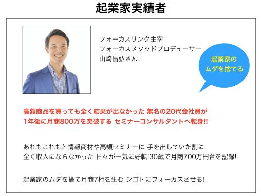 スクリーンショット 2019-09-15 20.35.32.png