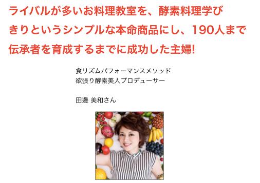 スクリーンショット 2020-01-16 9.39.26.png