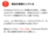 スクリーンショット 2020-01-22 13.21.04.png