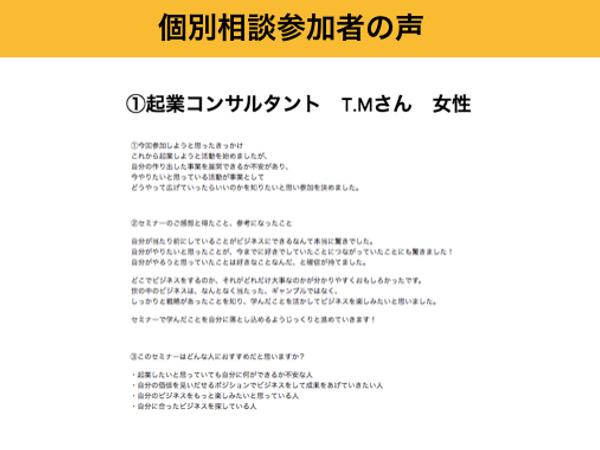 スクリーンショット 2019-09-20 16.04.39.png