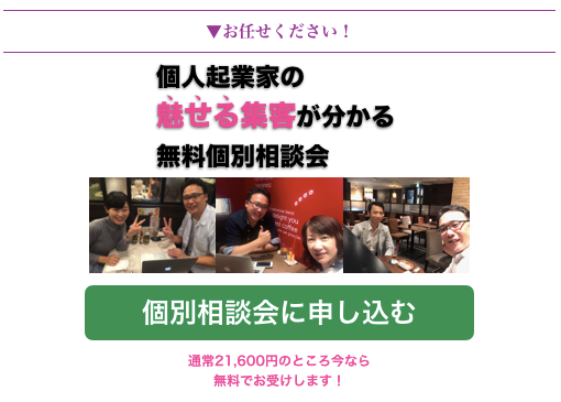 スクリーンショット 2019-11-08 9.29.26.png