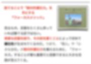 スクリーンショット 2020-01-22 13.23.22.png