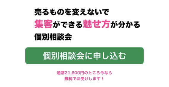 スクリーンショット 2019-10-30 13.19.28.png