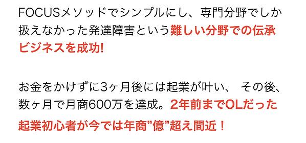 スクリーンショット 2020-01-22 13.24.02.png