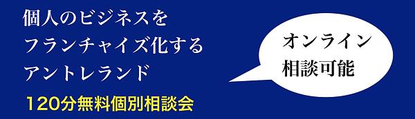 スクリーンショット 2020-03-31 16.23.02.png
