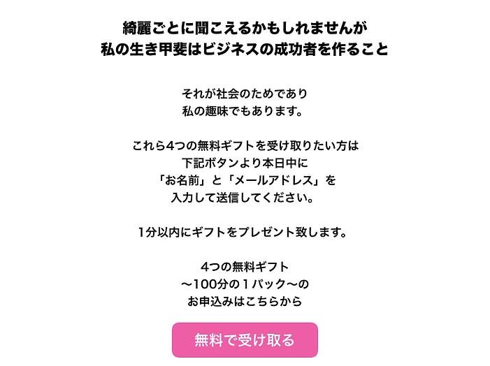 スクリーンショット 2019-10-25 13.50.31.png