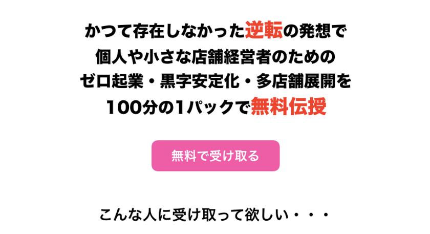 スクリーンショット 2019-10-25 13.55.37.png