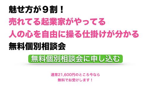 スクリーンショット 2020-01-17 17.38.26.png