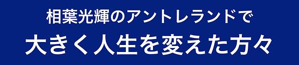 スクリーンショット 2020-03-15 15.29.12.png