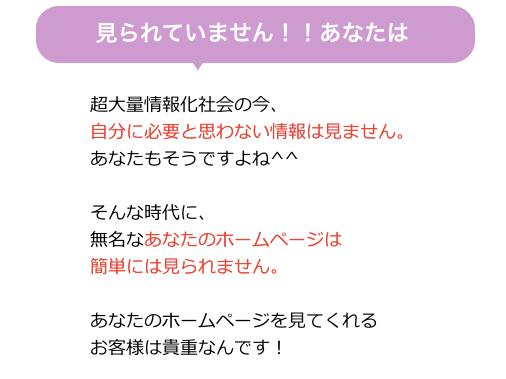 スクリーンショット 2020-01-16 9.35.09.png