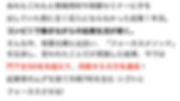 スクリーンショット 2020-01-22 13.18.12.png