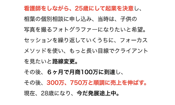 スクリーンショット 2020-03-15 15.30.47.png