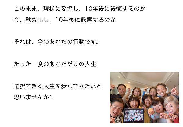 スクリーンショット 2020-03-15 15.29.01.png