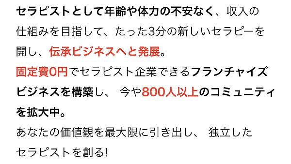 スクリーンショット 2020-01-22 13.18.33.png