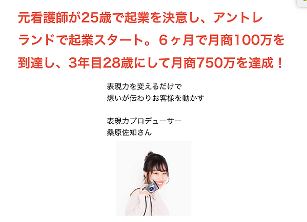 スクリーンショット 2020-03-15 15.30.34.png