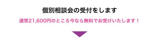 スクリーンショット 2020-01-11 23.05.24.png