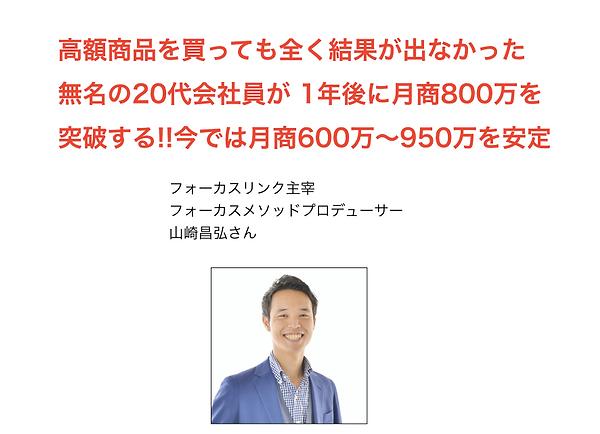 スクリーンショット 2020-03-15 15.29.31.png