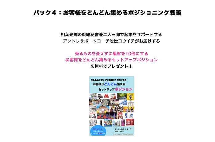 スクリーンショット 2019-10-25 13.50.20.png