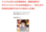 スクリーンショット 2020-01-22 13.18.43.png