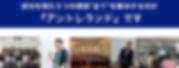 スクリーンショット 2020-01-22 13.21.57.png