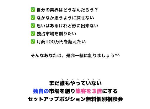 スクリーンショット 2019-12-03 13.40.59.png