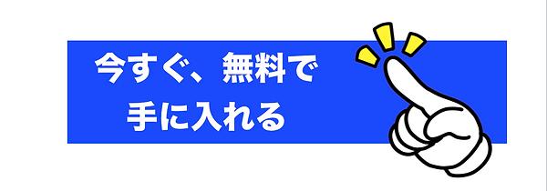 スクリーンショット 2020-02-24 14.18.33.png