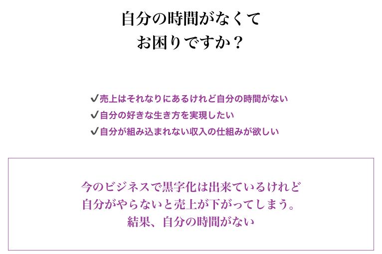 スクリーンショット 2019-08-18 0.52.48.png