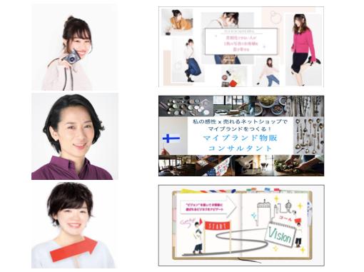 スクリーンショット 2020-01-16 9.40.39.png
