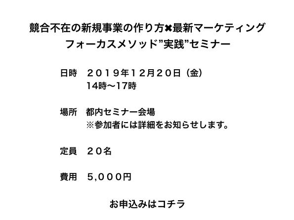 スクリーンショット 2019-12-05 15.27.38.png
