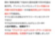 スクリーンショット 2020-01-22 13.24.18.png