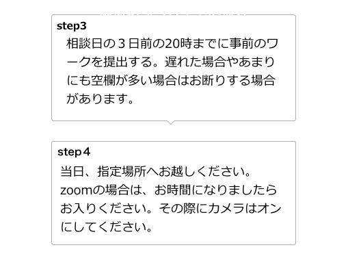 スクリーンショット 2020-01-16 9.41.19.png