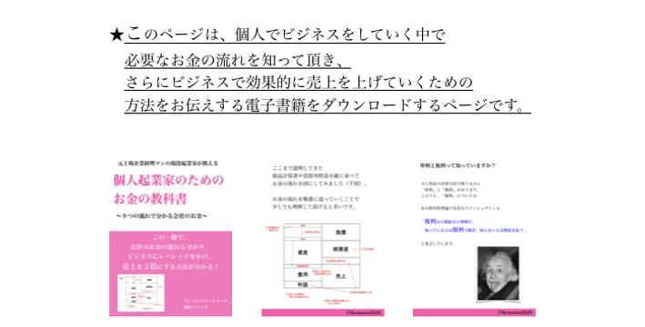 スクリーンショット 2020-10-11 10.42.22.png