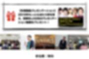 スクリーンショット 2020-01-22 13.17.24.png