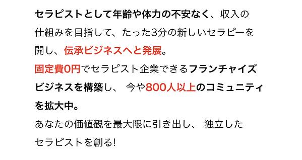 スクリーンショット 2020-03-15 15.29.59.png