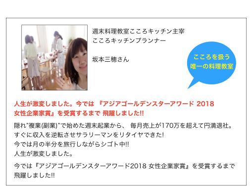スクリーンショット 2019-09-15 20.36.15.png