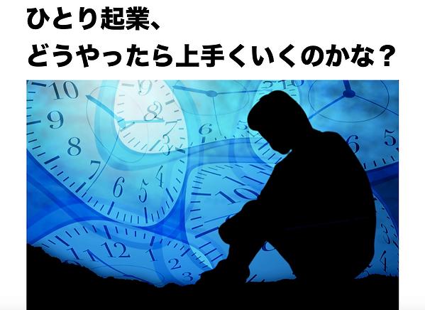 スクリーンショット 2020-02-24 14.19.18.png