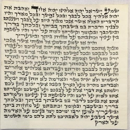Klaf, Ksav Beis Yosef, Size 12CM