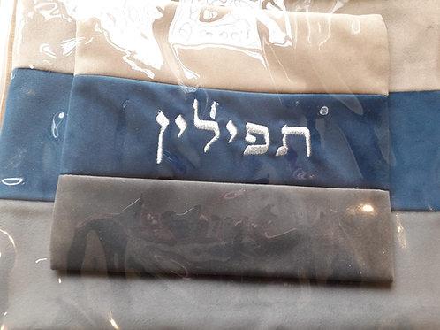 Leather Tallis & Tefillin Bag