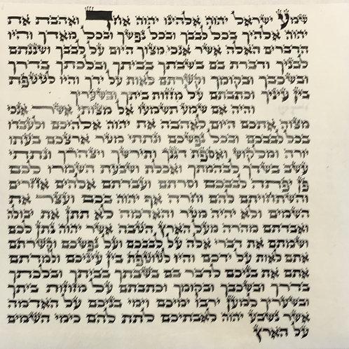 Klaf, Ksav Alter Rebbe, Size 15CM
