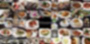 terraza_chef_en_casa,_fabrica_de_experie
