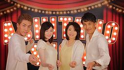ashitanosho_2(1)のコピー.jpg