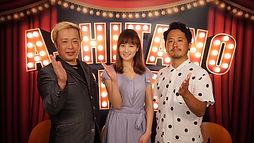 ashitanosho_2_0000_DSC04202.jpg
