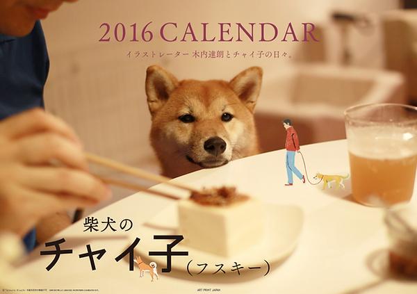 スクリーンショット 2015-10-12 10.15.48.png