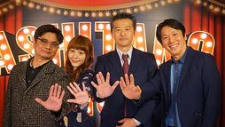 ashitanosho_0000_DSC09043.jpg