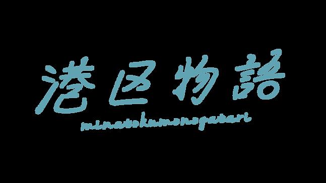 minatoku.png
